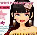 Maquiar e vestir menina revista